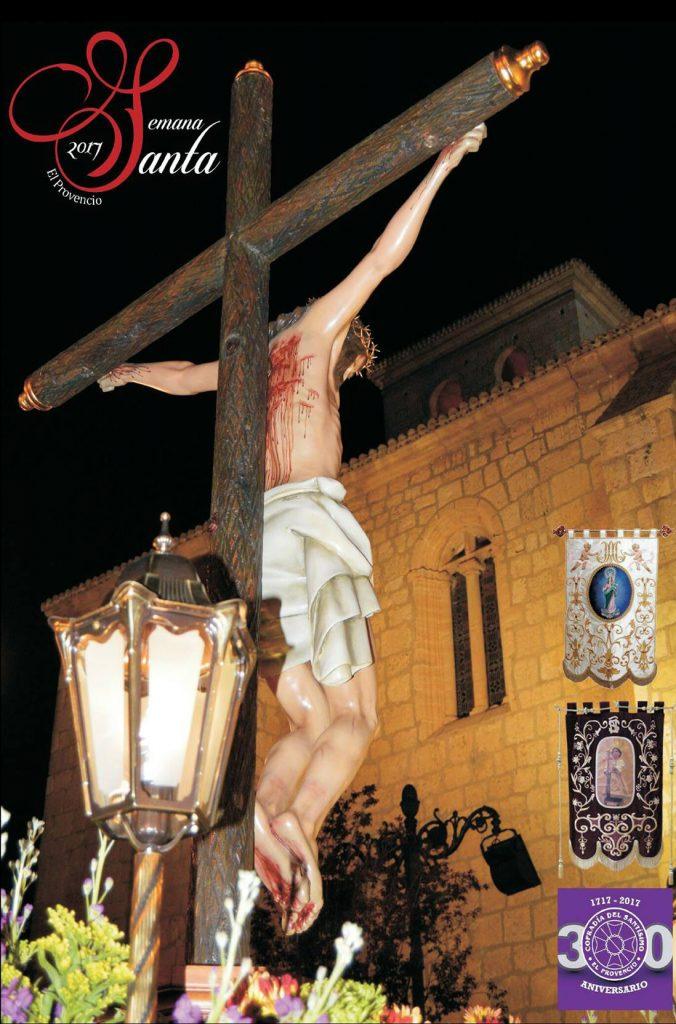 Horario de actos litúrgicos y procesionales en la Semana Santa de El Provencio 2017